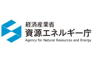 資源エネルギー庁省エネ補助金