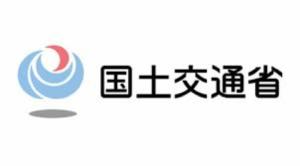 国交省ロゴ